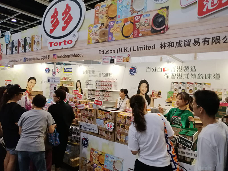 2019 美食博覽 - 林和成貿易有限公司