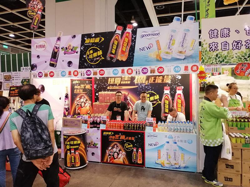2019 美食博覽 - 榮泰公司