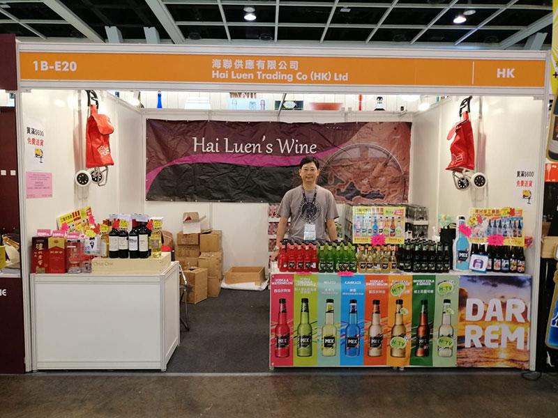 2019 美食博覽 - 海聯供應有限公司