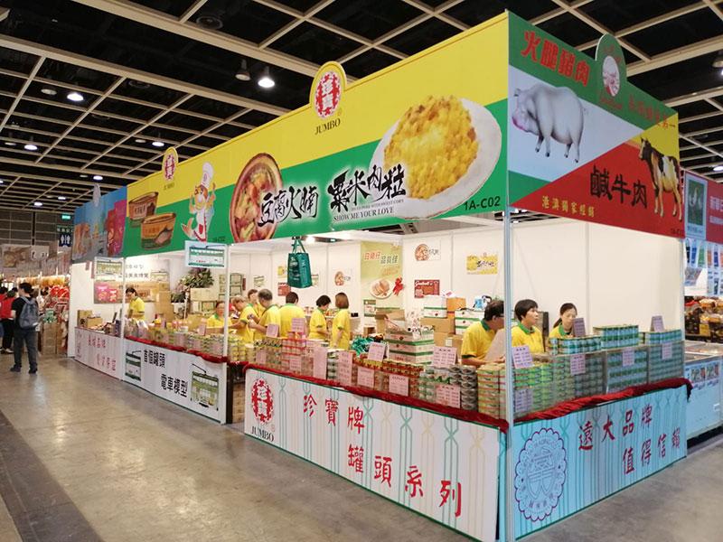 2019 美食博覽 - 遠大貿易有限公司