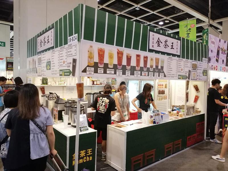 2019 美食博覽 - 金百家發展有限公司