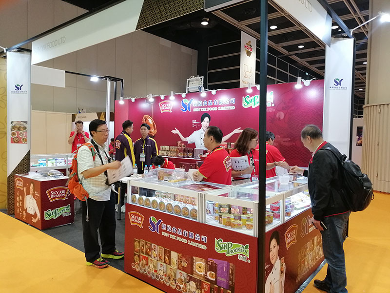 2019國際食品及餐飲設備展覽會