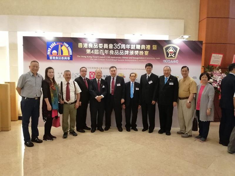 20190625-香港食品委員會35周年會慶