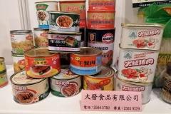 2019 美食博覽 -大發食品有限公司