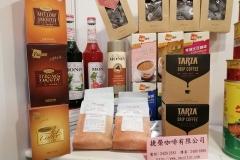 2019 美食博覽 -捷榮咖啡有限公司