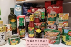 2019 美食博覽 - 領盛國際有限公司
