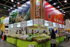 2019 美食博覽 - 聯記號有限公司
