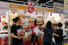 2019 美食博覽 - 華園食品有限公司