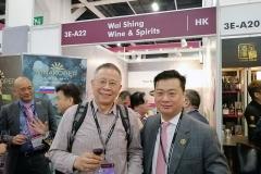 20191107_國際美酒展-2