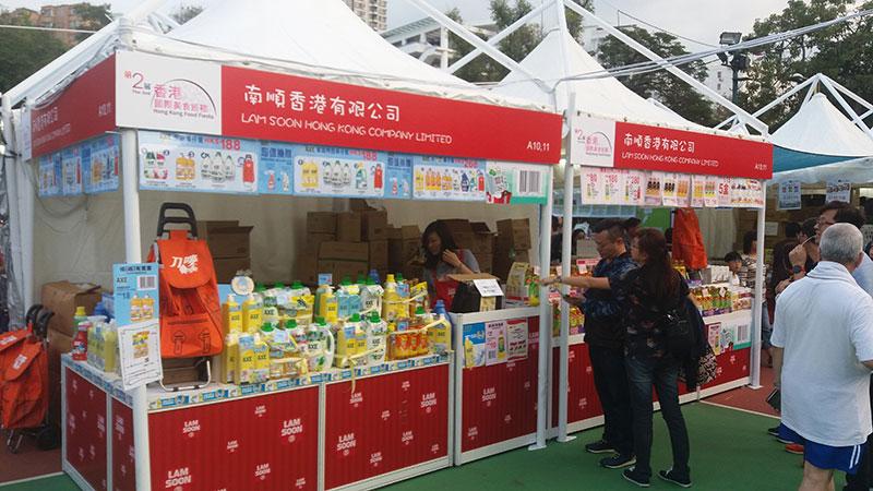 20171118 南順香港有限公司
