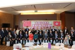 批發及零售界慶祝中華人民共和國成立69週年暨交流午宴