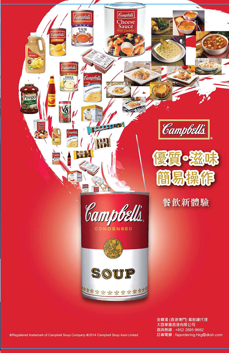 20170104-13_Dksh Hong Kong Ltd_Campbell Soup Asia Limited