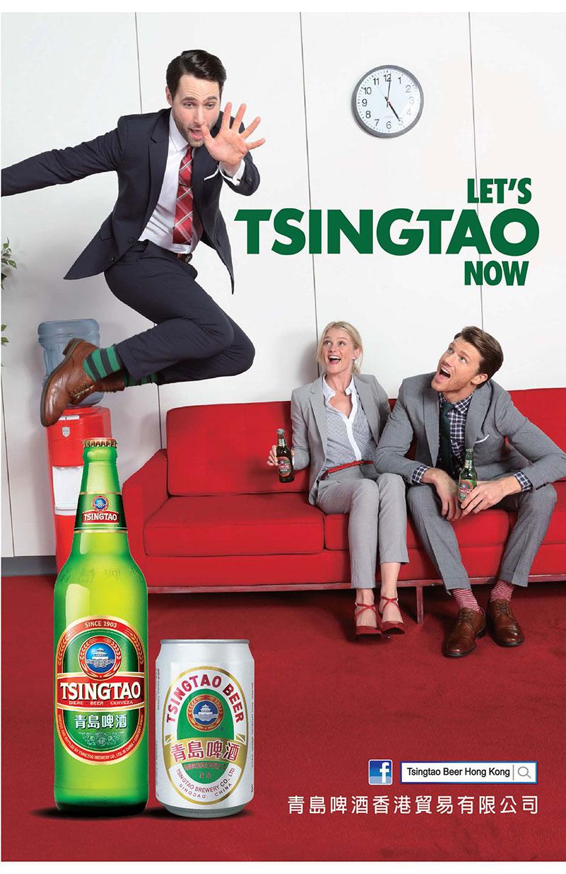 20170104-201-Tsingtao Beer (H.K.)Trading CO.,Ltd