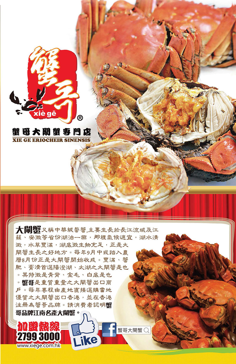 20170104-201_Lee Tong Kee(See Hoy )Co.,Ltd