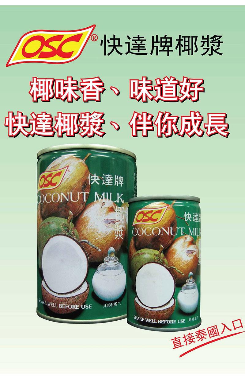 20170104-28_Shun Hing Provisions Ltd