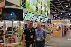 2019 美食博覽 - 合與隆有限公司