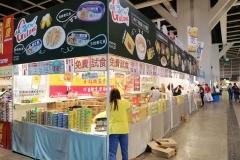 2019 美食博覽 - 昌港有限公司