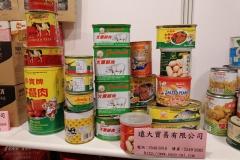 2019 美食博覽 -遠大貿易有限公司