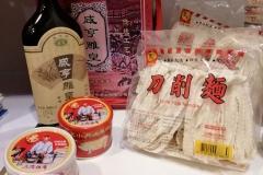 2019 美食博覽 - 通泰行有限公司