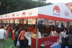20171118 第2屆香港國際美食巡禮