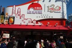 20171230_Lee Kum Kee-2131613