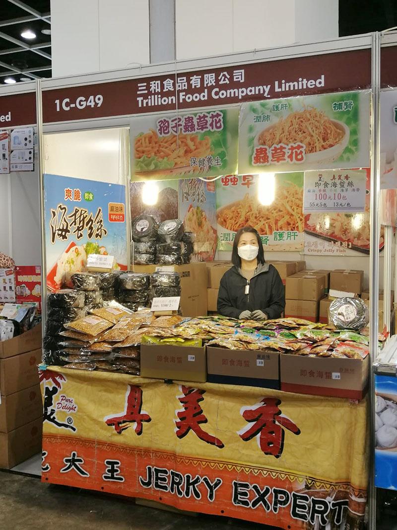 1C-G49-Trillion-Food-Company-Limited