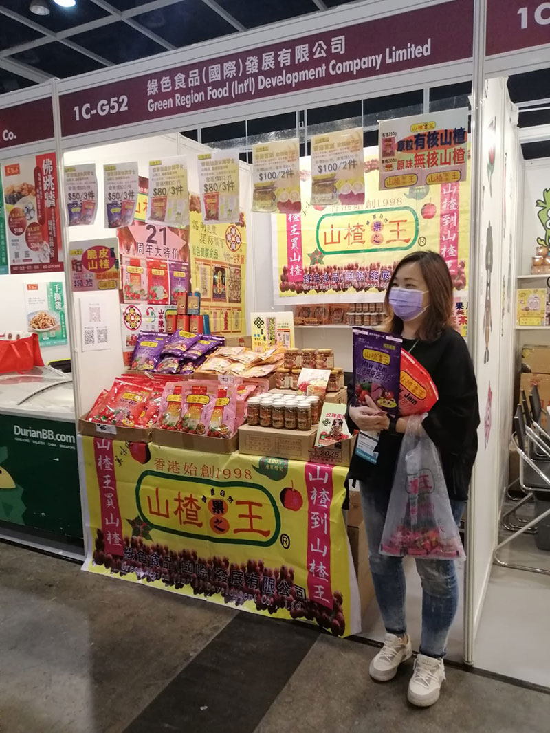 1C-G52-Green-Region-Food-Intl-Development-Company-Limited