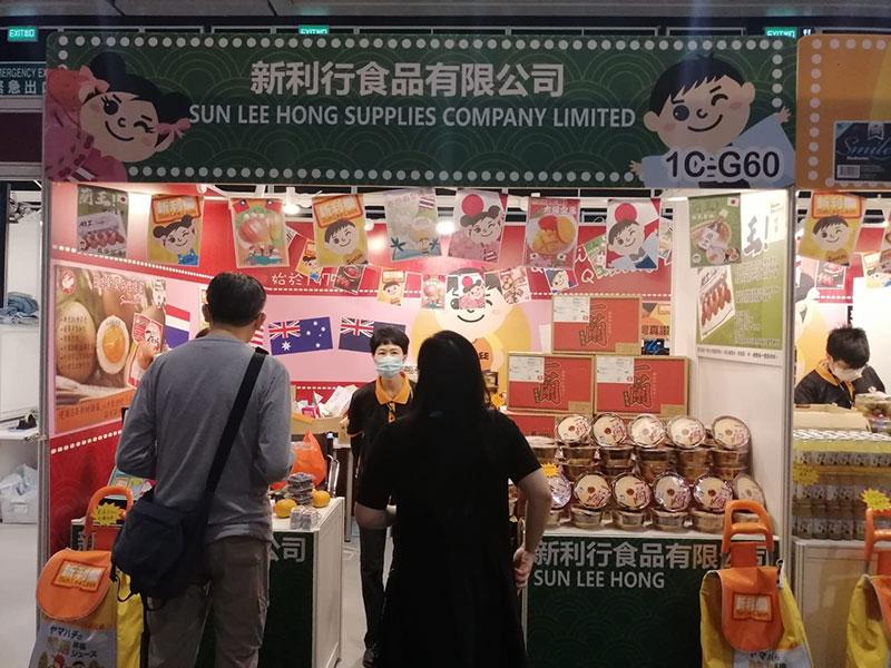 1C-G60-Sun-Lee-Hong-Food-Supplies-Company-Limited