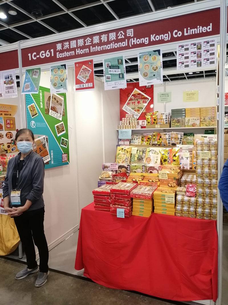 1C-G61-Eastern-Horn-International-Hong-Kong-Co-Limited