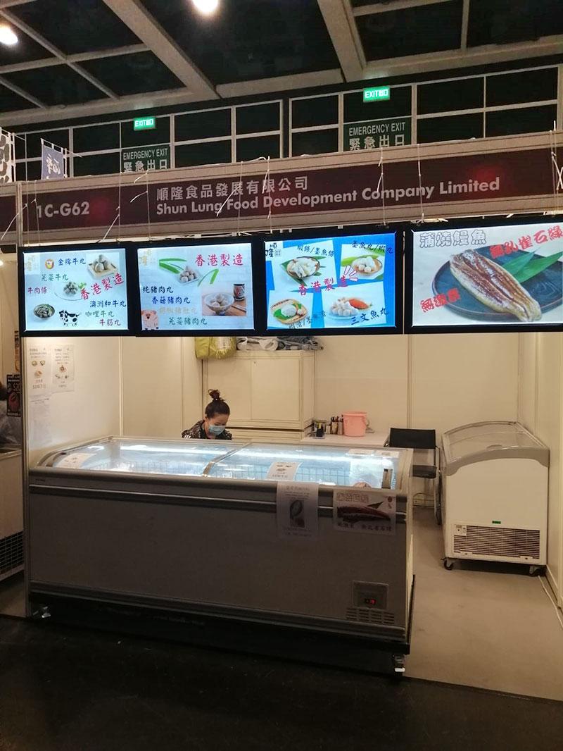 1C-G62-Shun-Lung-Food-Development-Company-Limited