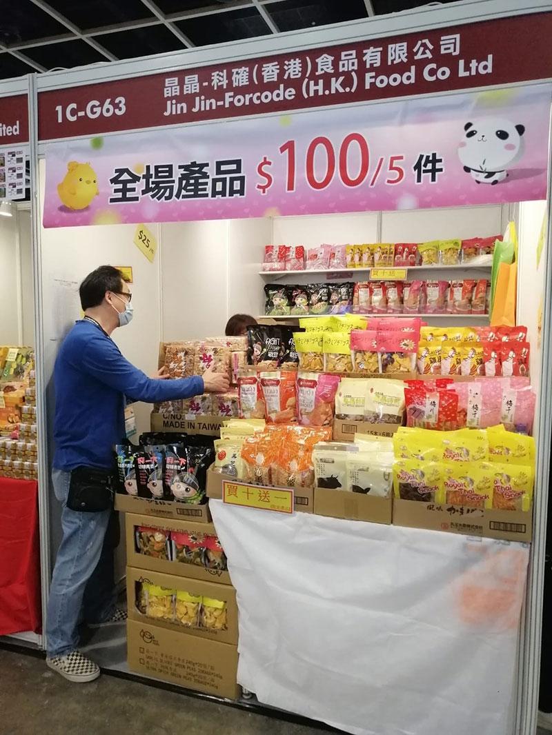 1C-G63-Jin-Jin-Forcode-H.K.-Food-Co-Ltd