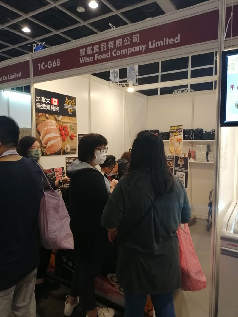1C-G68-Wise-Food-Company-Limited