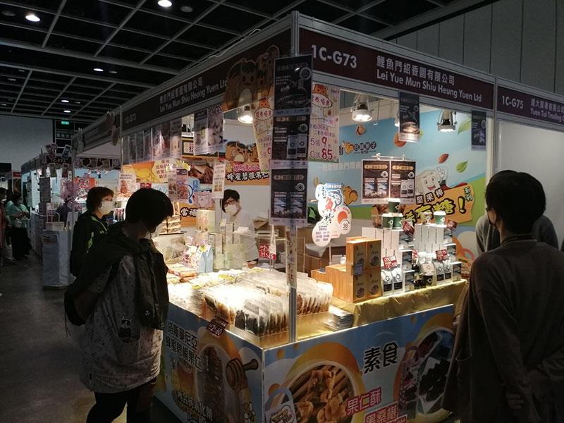 1C-G73-Lei-Yue-Mun-Shiu-Heung-Yuen-Ltd