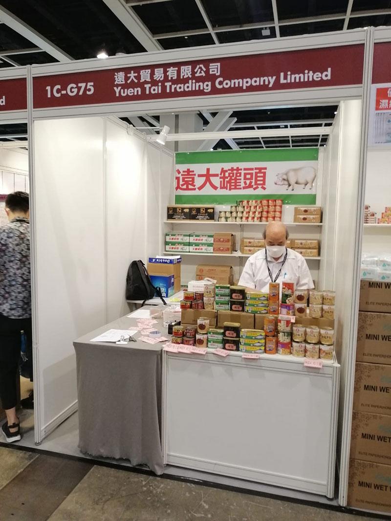 1C-G75-Yuen-Tai-Trading-Company-Limited