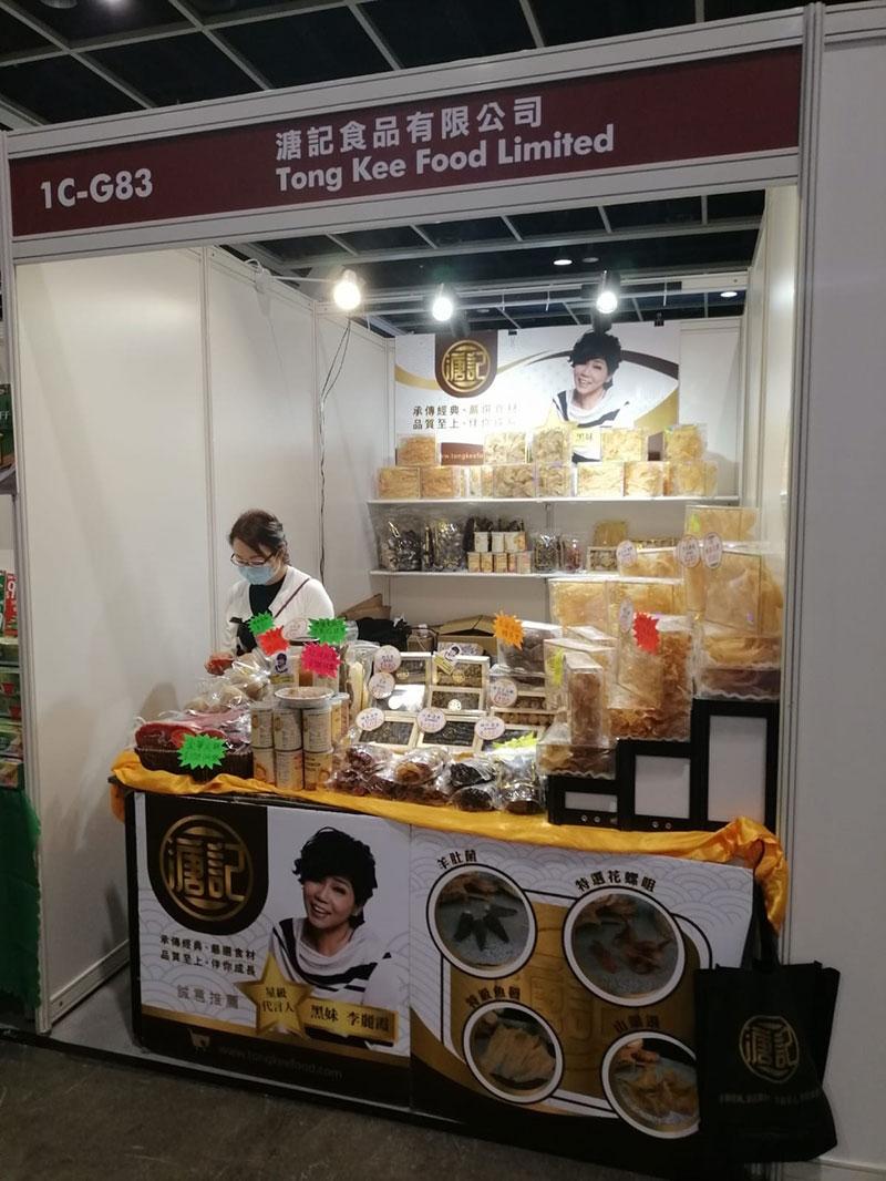 1C-G83-Tong-Kee-Food-Limited