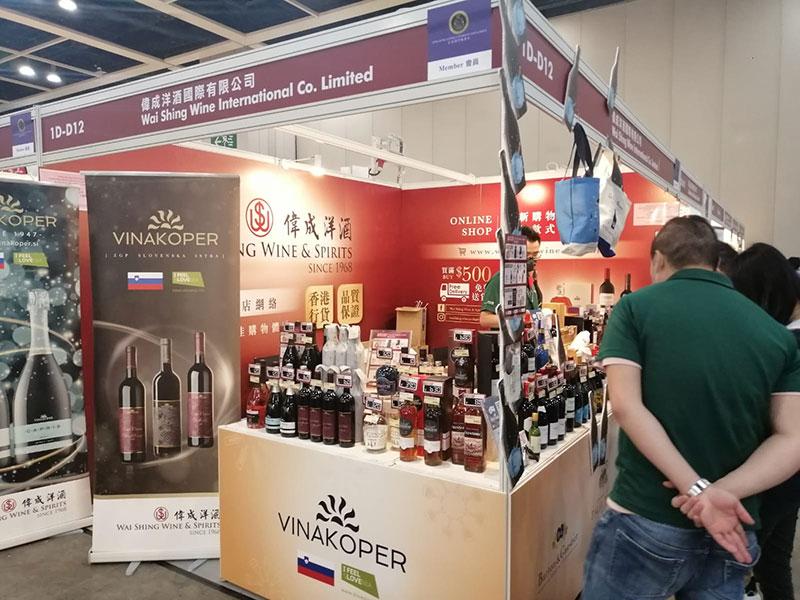 1D-D12-Wai-Shing-Wine-International-Co.-Limited