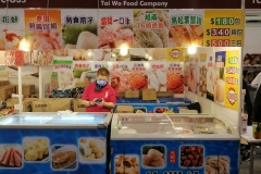 1C-G35-Tai-Wo-Food-Company