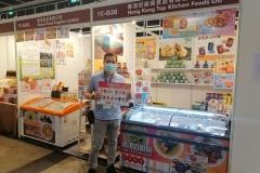 1C-G38-Hong-Kong-Top-Kitchen-Foods-Ltd