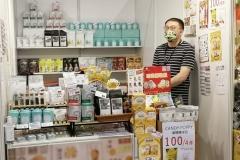 1C-G47-Hiang-Kie-Coffee-Group-Limited