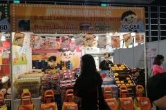 1C-G58-Sun-Lee-Laan-Wholesale-Food-Limited