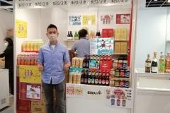 1C-G69 Tai Fung Cheung Wine Shop