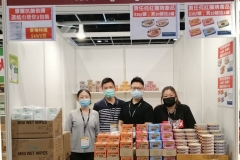 1C-G77-Yau-Shing-Hong-Provisions-Limited
