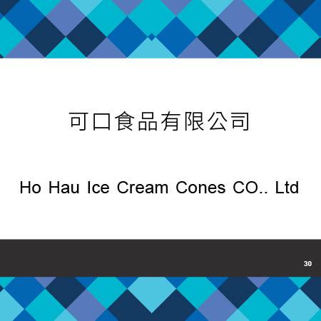 030_可口食品有限公司