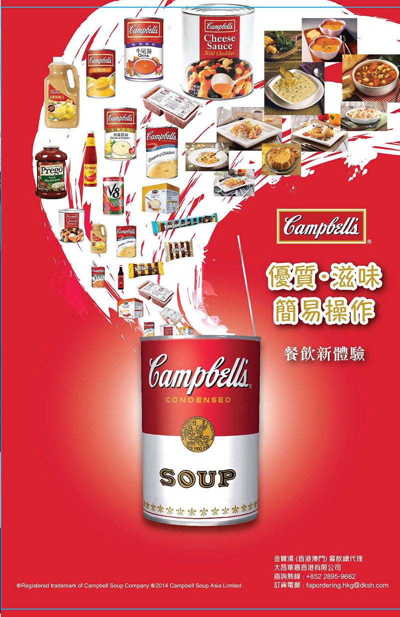 20170104-13_Dksh Hong Kong Ltd_Campbell Soup Asia Limited