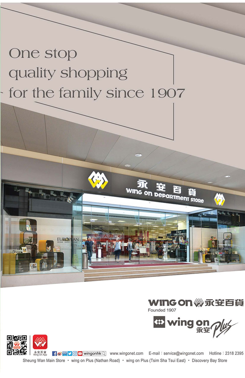 20170104-29_The Wing On Department Stores H.K. Ltd
