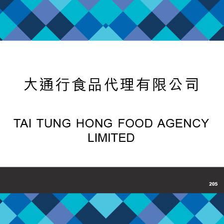 205-TAI TUNG HONG FOOD AGENCY LIMITED