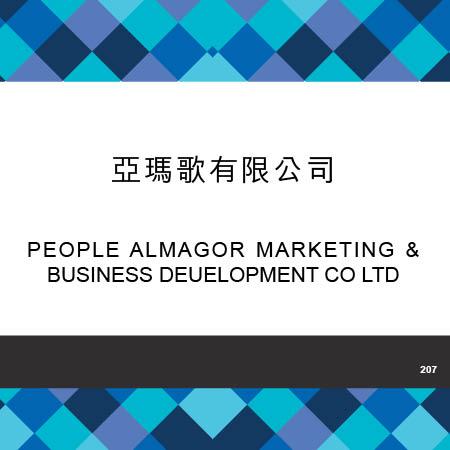 207-PEOPLE ALMAGOR MARKETING & BUSINESS DEUELOPMENT CO LTD